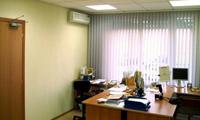 Сергиев Посад офисы в Аренду